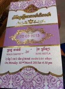 Kamboçya'da Düğün Davetiyesi