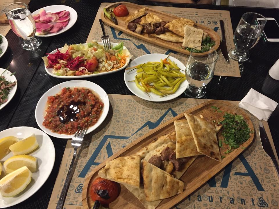Ayana Restoran
